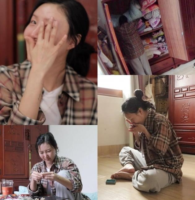 '나 혼자 산다' 예고편/ 사진=MBC 제공