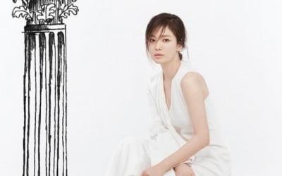 송혜교, 미모에 또 턱빠짐? 여배우들 감탄 연발