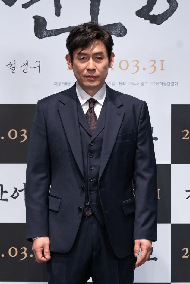 배우 설경구가 25일 열린 영화 '자산어보' 온라인 제작보고회에 참석했다. / 사진제공=메가박스중앙(주)플러스엠