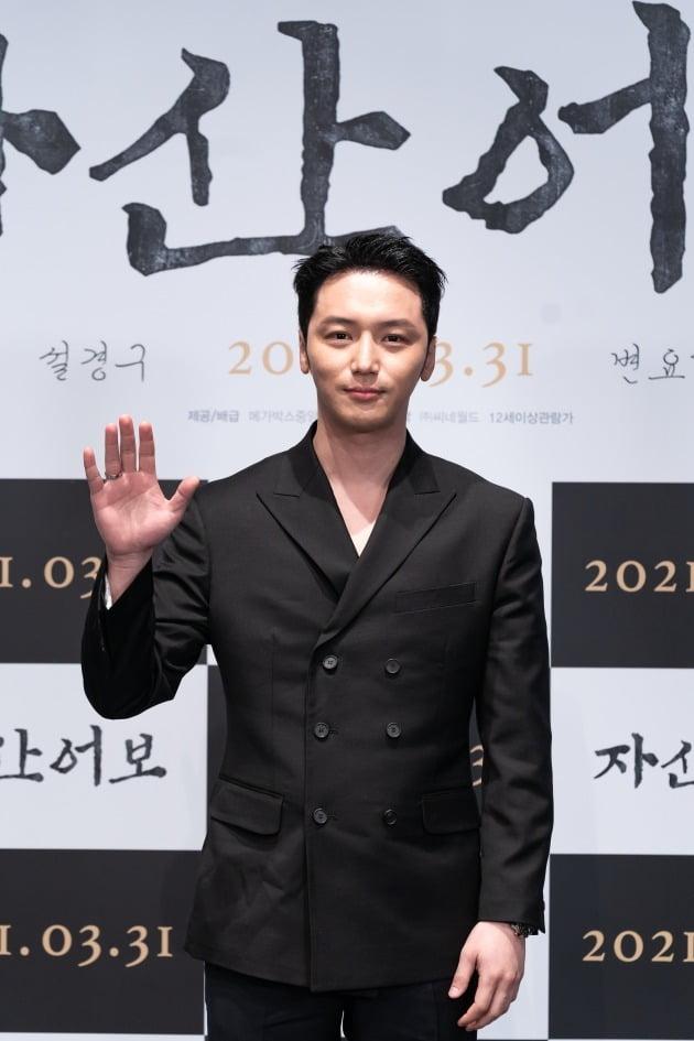 배우 변요한이 25일 열린 영화 '자산어보' 온라인 제작보고회에 참석했다. / 사진제공=메가박스중앙(주)플러스엠
