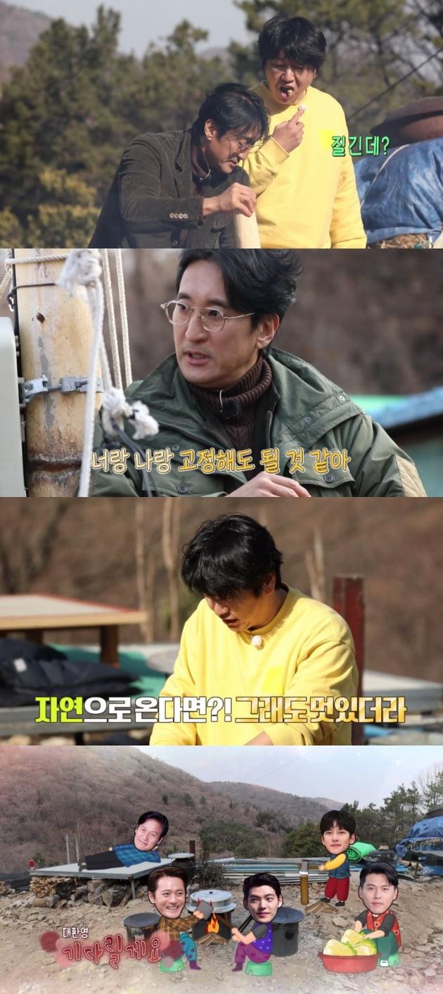 '안싸우면 다행이야' 신현준 김수로 /사진=MBC