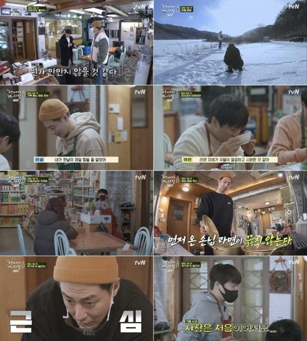 사진=tvN '어쩌다 사장' 본 방송 캡쳐