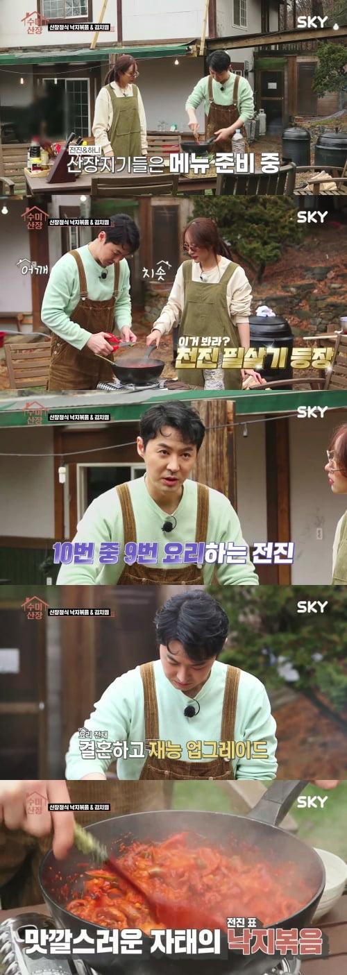 '수미산장' 구혜선편/ 사진=KBS2 제공