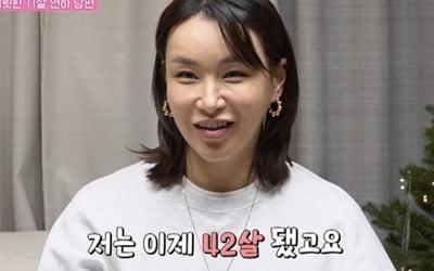 """배윤정, 11살 연하 남편 공개 """"잘생겼다"""""""
