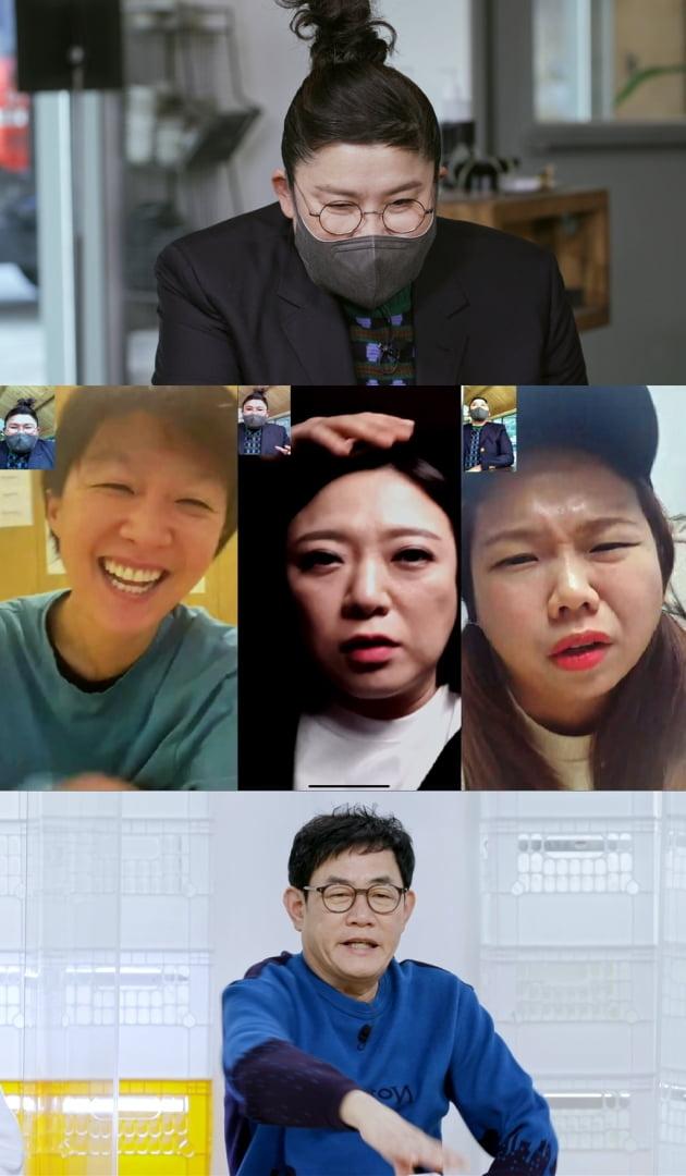 '신상출시 편스토랑' 예고/ 사진=KBS2 제공