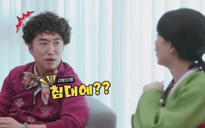 """안영미 """"허경환과 한 침대서…억울해"""""""