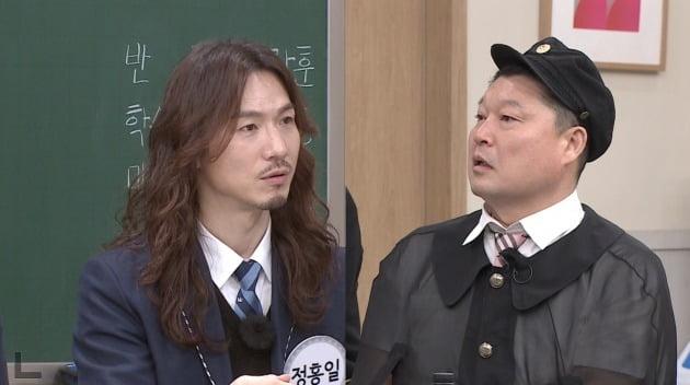 '아는 형님' 정홍일, 강호동./사진제공=JTBC
