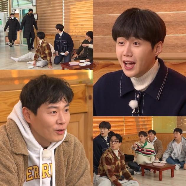 '1박 2일 시즌4' 예고/ 사진=KBS2 제공
