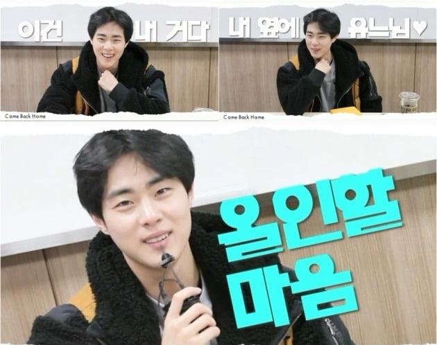 '컴백홈' 제작진이 공개한 조병규 인터뷰/ 사진=KBS2 제공