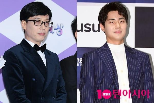 개그맨 유재석(왼쪽) 배우 조병규/ 사진=텐아시아DB