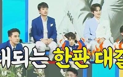 '사랑의콜센타' 임영웅→장민호 톱6, 히트6에 승리