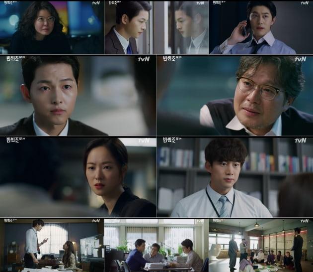 '빈센조' 3회/ 사진=tvN 제공