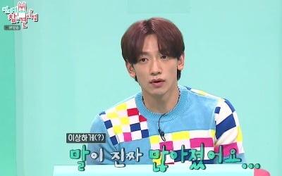 '전참시' 비, <br>♥김태희도 반한 열정