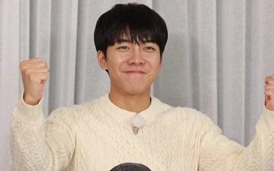 """이승기 자산 얼마길래…신성록 """"나랑 결혼하자"""""""