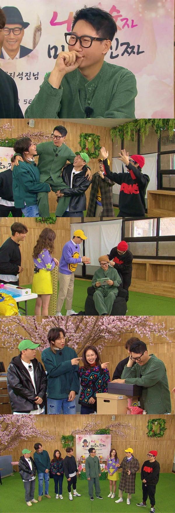 '런닝맨' 지석진 생일파티/ 사진=SBS 제공