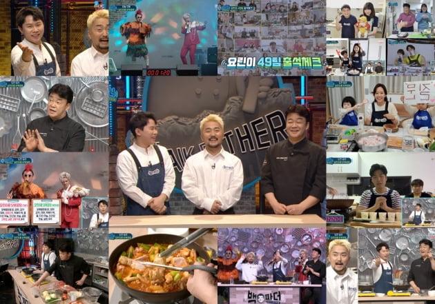 '백파더' 시즌1 마지막회/ 사진=MBC 제공