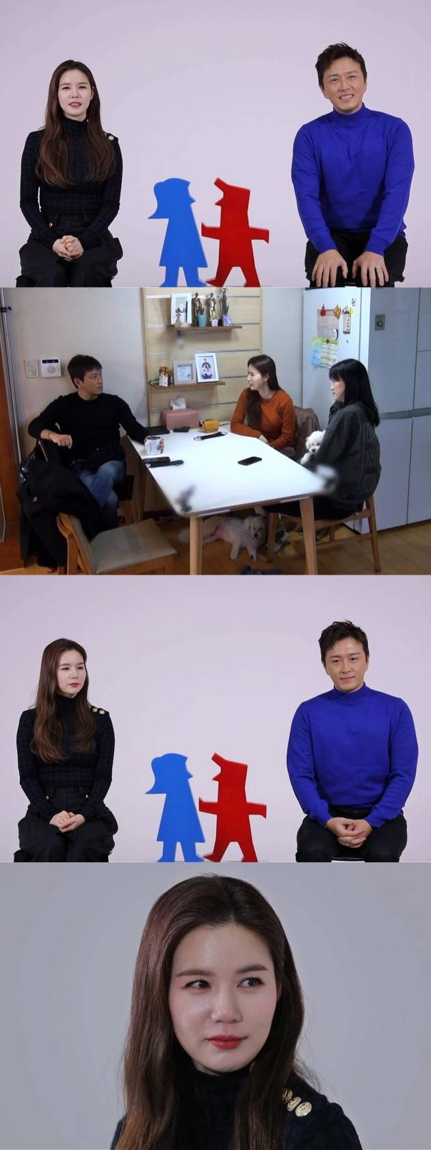 '동상이몽2' 예고/ 사진=SBS 제공