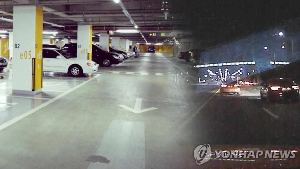 만취해 주차장서 차량들 들이받고 '쿨쿨'…경찰 수사