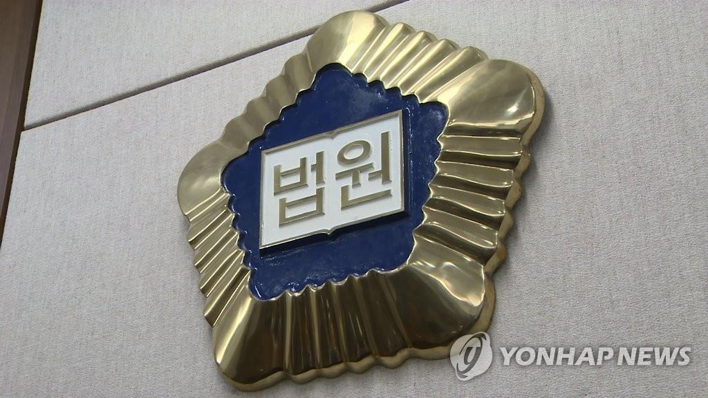 '열출력 급증사고' 한빛원전 직원 3명 벌금형