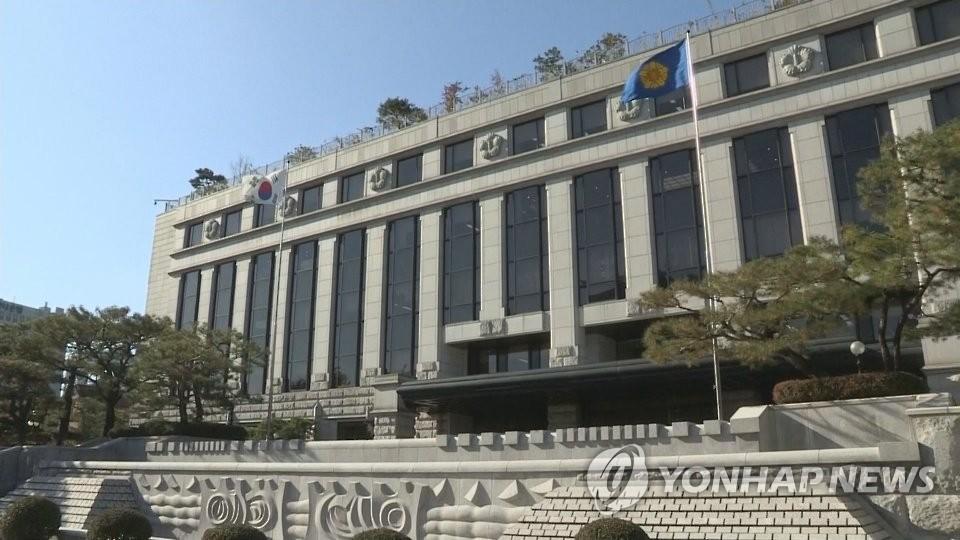 시민단체, '패소자 소송비용 부담' 민사소송법 헌법소원