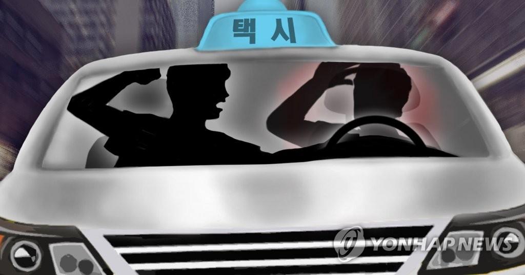 술 취해 운전 중인 여성 택시기사 '묻지마' 폭행한 50대