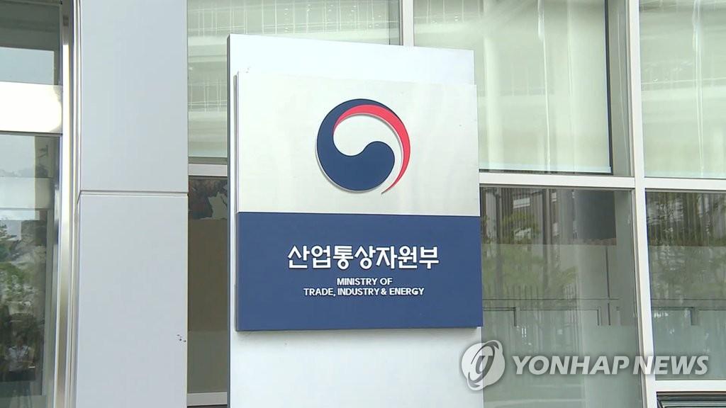 """산업부 '북 원전 건설 추진방안' 문건 공개…""""논란 멈춰야""""(종합)"""