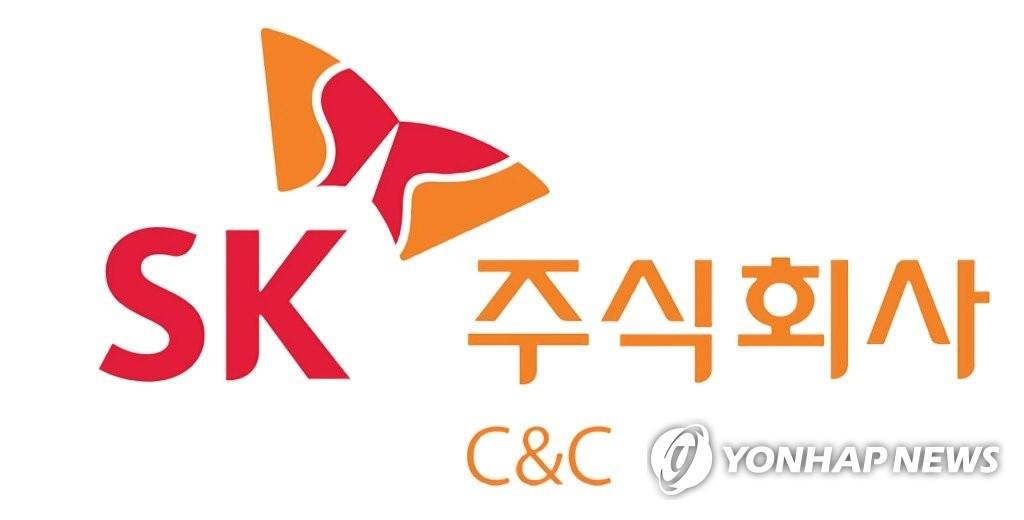 SK C&C, 구글 클라우드 손잡고 글로벌 SaaS 시장 도전