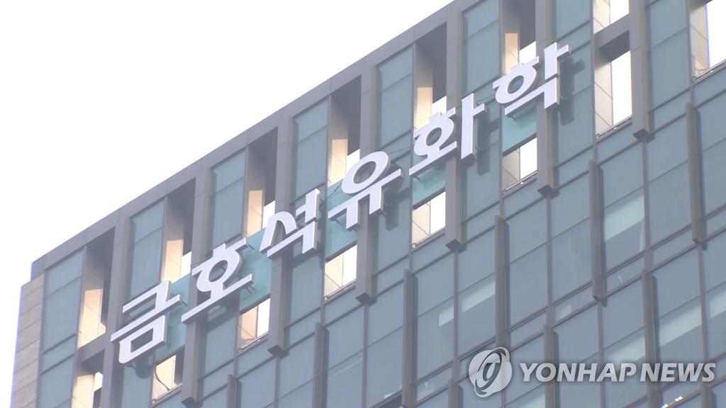 """법원 """"금호석유화학, 주주명부 박철완 상무에 제공하라"""""""