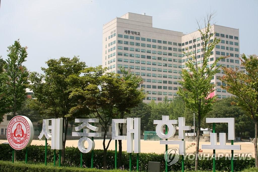 검찰, '재산 부당관리' 세종대 학교법인 무혐의
