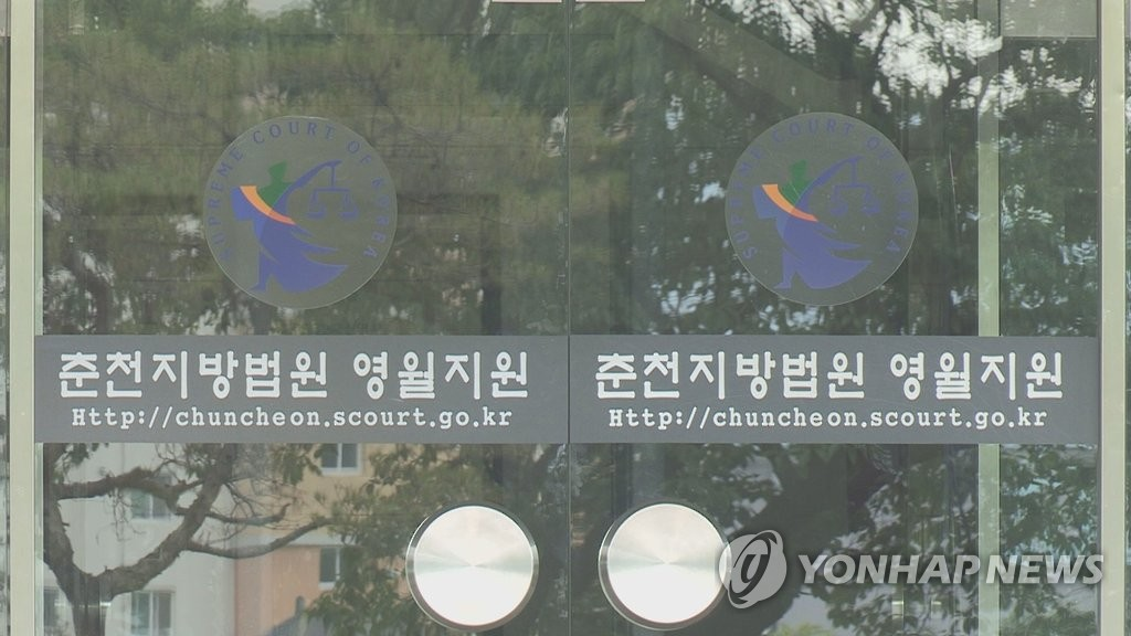 '끝났어ㅋㅋ' 학교 인조 잔디 납품비리 장학사·브로커 실형