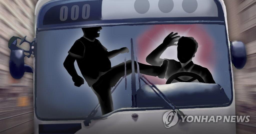 마스크 착용 거부하며 버스기사·승객 폭행 징역 1년6개월