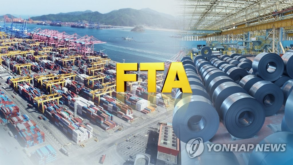 'FTA지역센터' 역할·책임 키워 중소수출기업 지원 확대