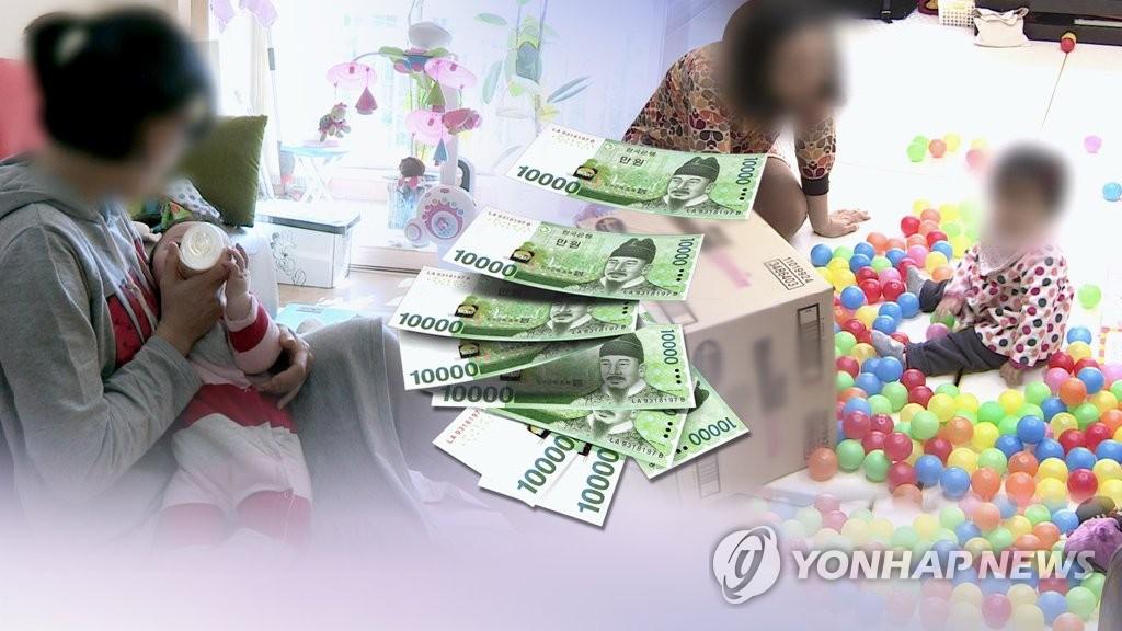 강원 육아기본수당 내달부터 40만원…1·2월분도 지급