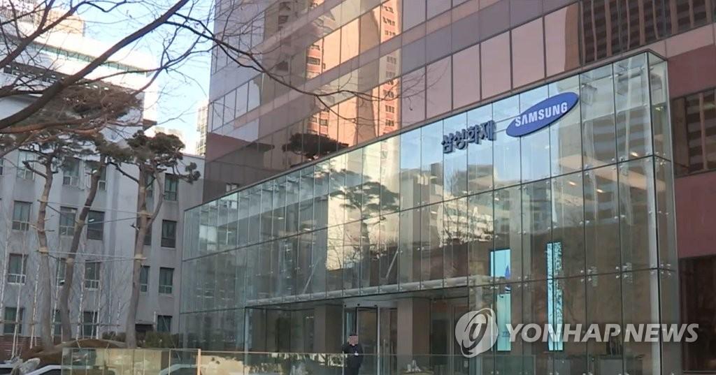"""삼성화재 """"해외·디지털·ESG 경영에 주력"""""""