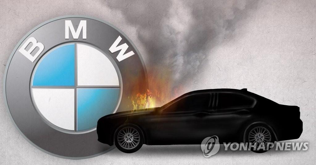 서울 관악구 봉천터널 달리던 BMW 차량에 화재