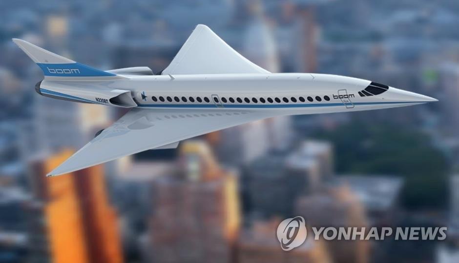 보잉 투자한 초음속 항공기 업체 아에리온 스팩 상장 논의