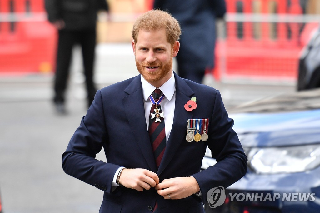 영국 해리 왕자, '해병대와 절연' 보도한 대중지와 합의