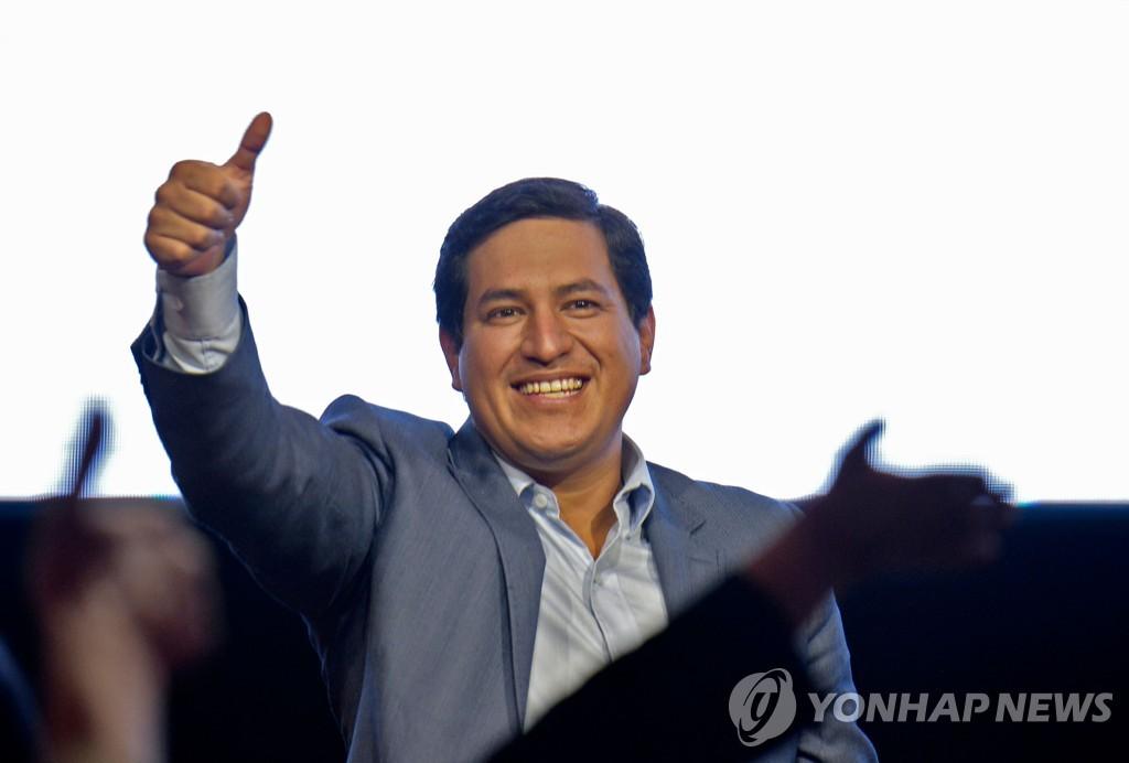 에콰도르 대선서 30대 사회주의 경제학자 1위…4월 결선 유력