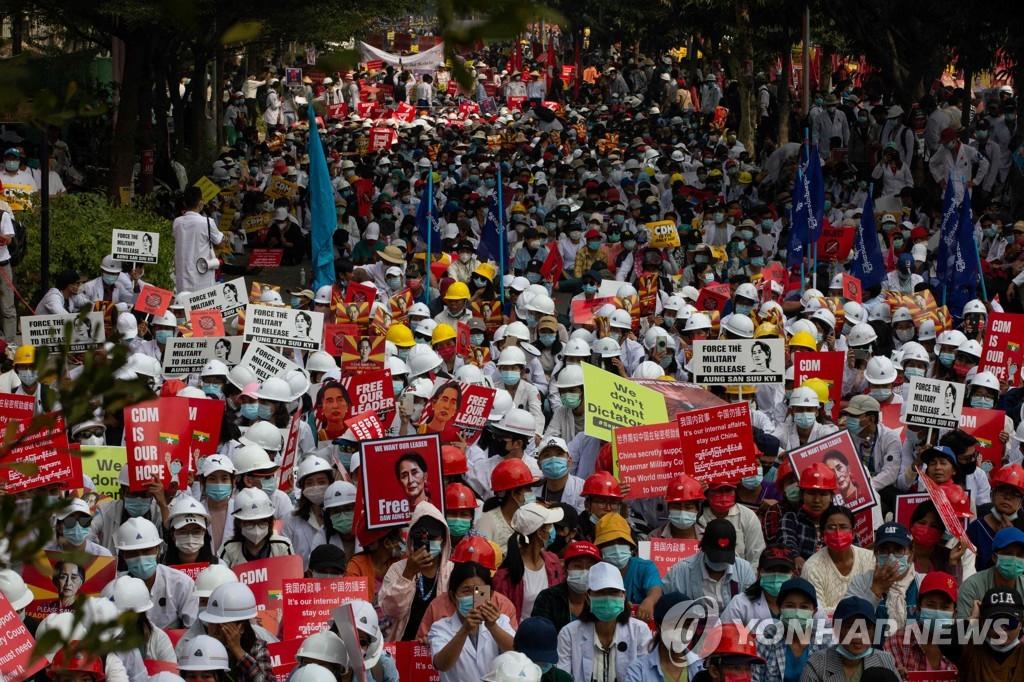 노르웨이, '군부 쿠데타' 미얀마 지원 동결