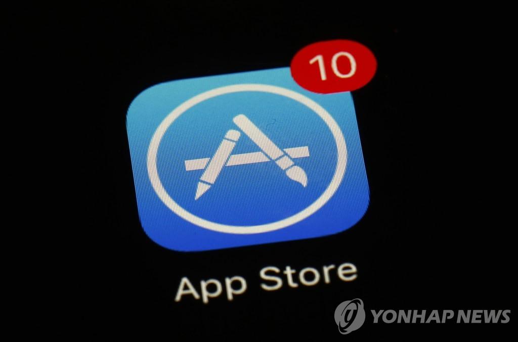 미국서 애플·구글 '앱 독점배포·인앱결제 강제' 금지법안 무산