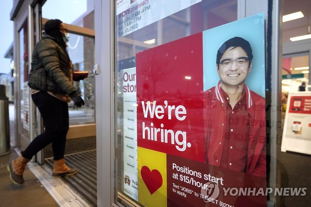 미 신규 실업수당 86만1천건…전주보다 소폭 증가