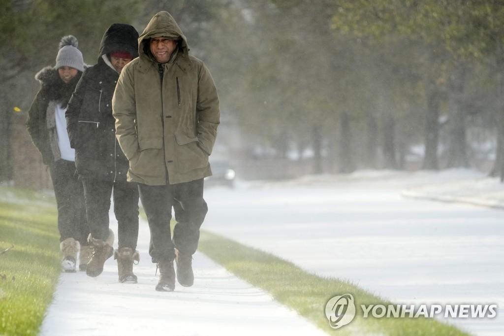 미 겨울폭풍에 남부까지 '꽁꽁'…25개주 1억5천만명 한파 경보