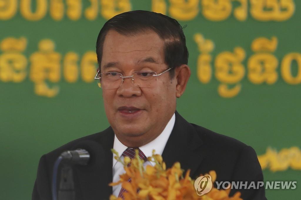 미얀마 쿠데타 저항 의식했나…캄보디아, 정권교체 운동 경계