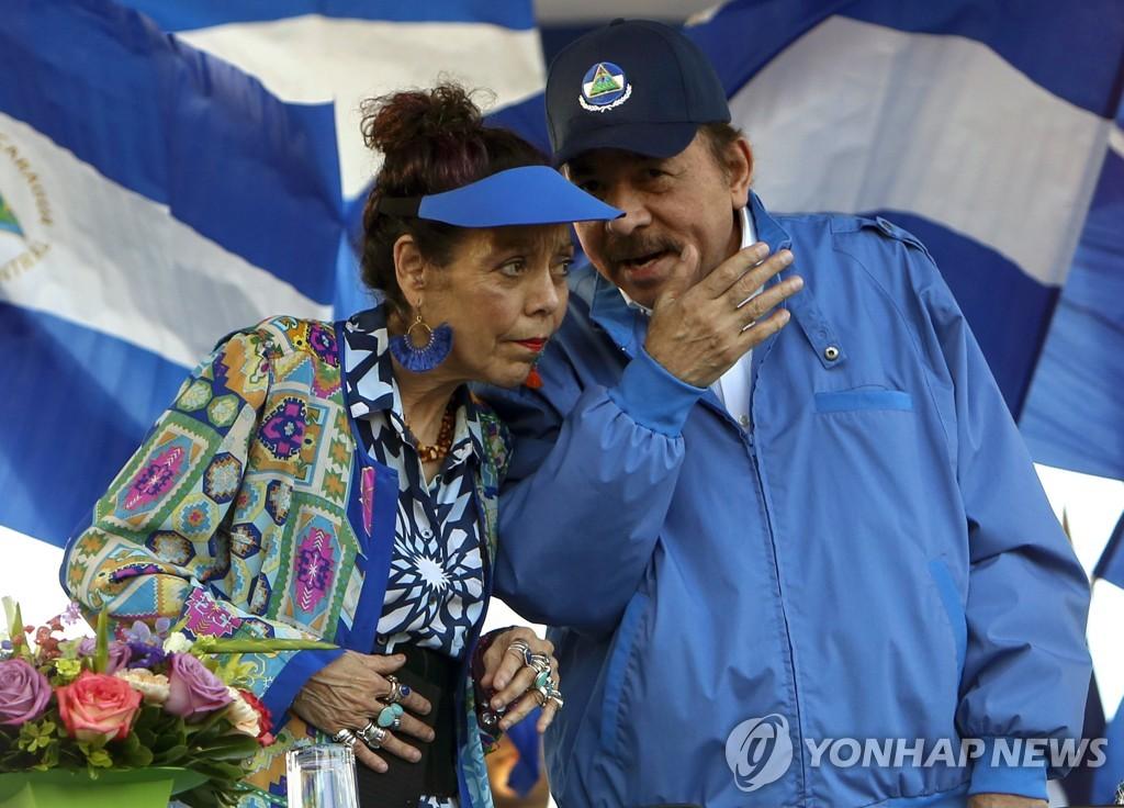 """니카라과 뜬금없는 '우주부' 창설 논란…""""역량·자원 없는데"""""""