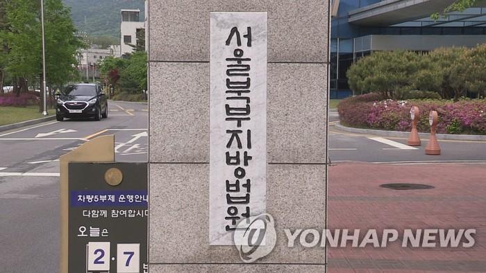 """""""박재동 거짓미투 당해"""" 김민석 의원실 前비서관 벌금형"""