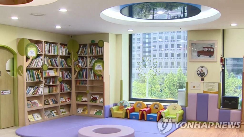 서울시교육청, 유치원용 인권교육자료 전국 최초 개발