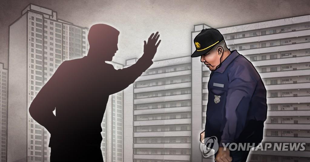 경찰, '경비원 몽둥이 폭행' 입주민 사전 구속영장 검토
