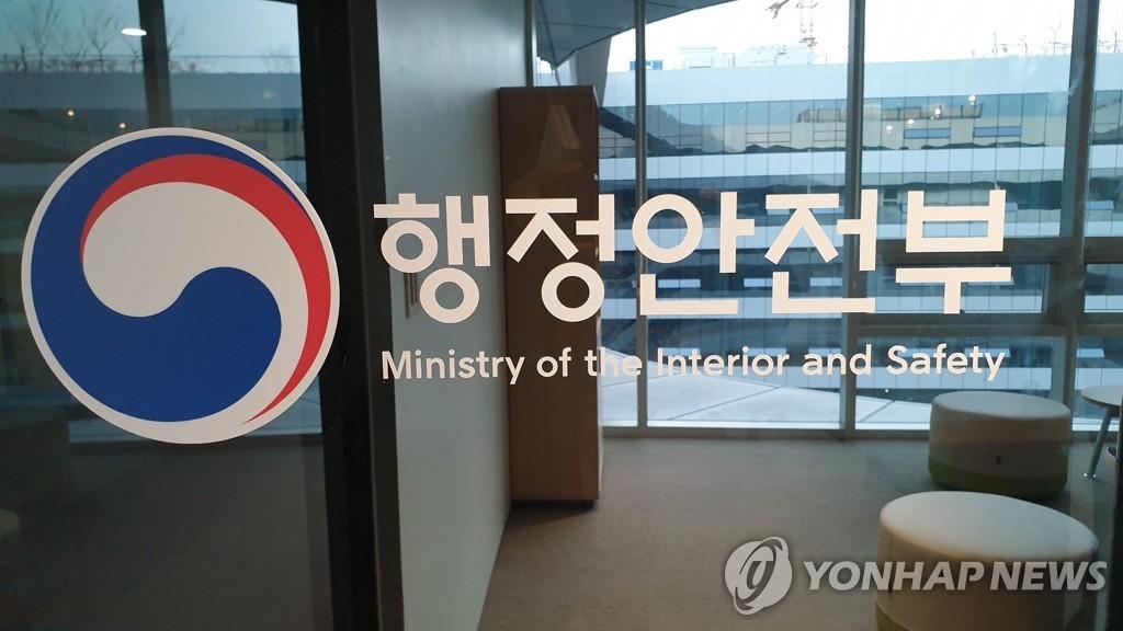 '섬 체계적 연구·관리' 한국섬진흥원 설립지역 공모