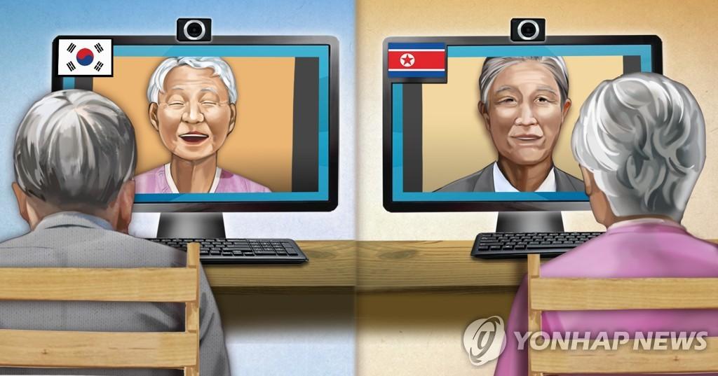 미 하원서 북미 이산가족상봉법 재발의…한국계 의원 4명 참여