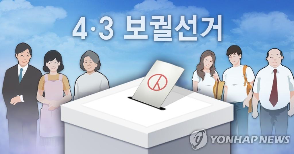 금품 살포 의혹·명예훼손 고소…순천 도의원 보선 '과열'(종합2보)